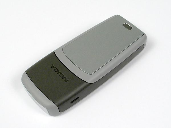 Vỏ Nokia1600 được làm bằng nhựa chất lượng cao