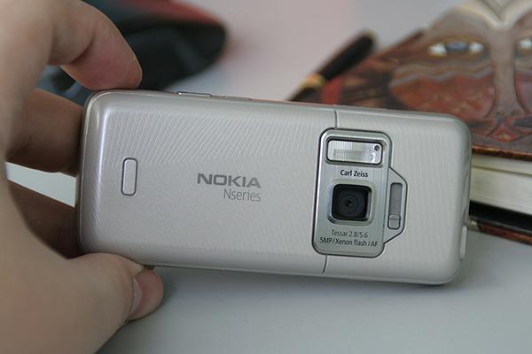 N82 Nokia hỗ trợ Wi-Fi (IEEE 802.11g)