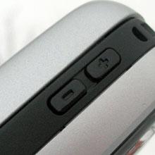 nút tăng giảm âm lượng của Nokia 6111