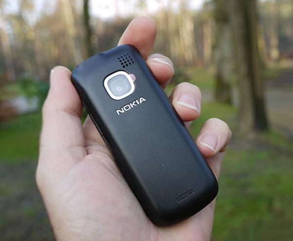 Tuy không phải là tính năng quá cần thiết với một máy điện thoại Nokia cổ nhưng Nokia C2 00 có thể được sử dụng để chụp ảnh.